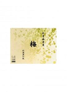 Бумага для суми-э рисовая Ume【梅】[формат  F-6, 318x410мм; 100 листов]
