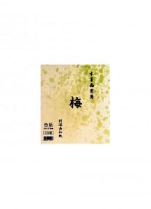 Бумага для суми-э рисовая Ume【梅】[формат сикиси, 242x273мм; 100 листов]