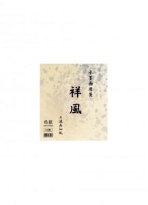 Бумага для суми-э рисовая Shofu【祥風】[формат сикиси, 242x273мм; 50 листов]