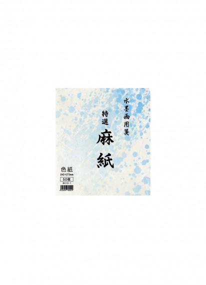Бумага для суми-э маси Tokuasa【特選麻紙】[формат сикиси, 242x273мм; 50 листов]