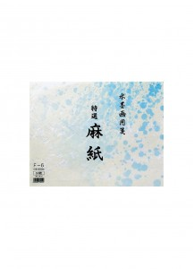 Бумага для суми-э маси Tokuasa【特選麻紙】[формат F-6, 318x410мм; 50 листов]