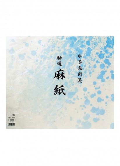 Бумага для суми-э маси Tokuasa【特選麻紙】[формат F-10, 455x530мм; 50 листов]