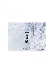 Бумага для суми-э рисовая двуслойная Nisōshi【二層紙】[формат F-6, 318x410мм; 50 листов]