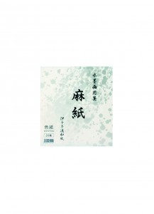 Бумага для суми-э маси ручной работы Iyo【伊予手漉麻紙】[формат сикиси, 242x273мм; 20 листов]
