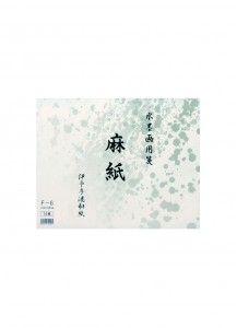Бумага для суми-э маси ручной работы Iyo【伊予手漉麻紙】[формат F-6, 318x410мм; 20 листов]