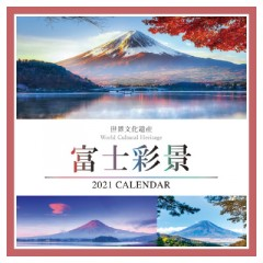 Календари из Японии