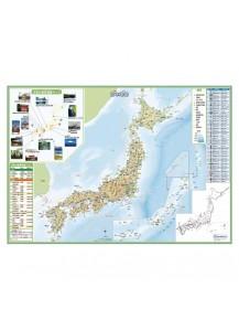 Карта Японии (620x435 мм)