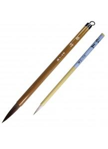Набор из 2 кистей (Wakatake и Mizutama) для японской каллиграфии