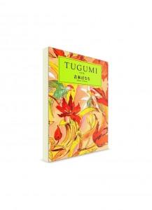 Цугуми. Банана Ёсимото ― книги на японском языке