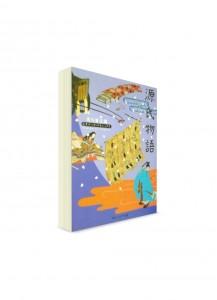 Введение в классическую литературу: Повесть о Гэндзи ― книги на японском языке