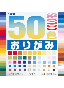 Бумага для оригами [240x240 мм; 50 цветов; 60 л.]