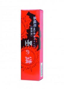 Жидкая тушь Sumi-no Sei №6 от Bokuundō [черная со светло-коричневым оттенком; 100мл]