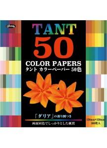 Бумага для оригами [Tant; 50 цветов; 100 л.; 150x150 mm]
