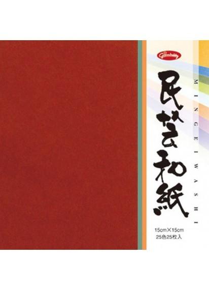 Бумага для оригами [Mingei Washi; 25 цветов; 25 л.; 150x150 mm]