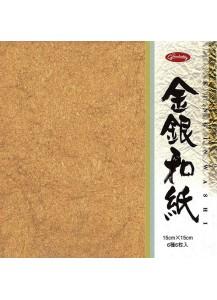 Бумага для оригами [Kingin Washi; 3 текстуры; 6 л.; 150x150 mm]