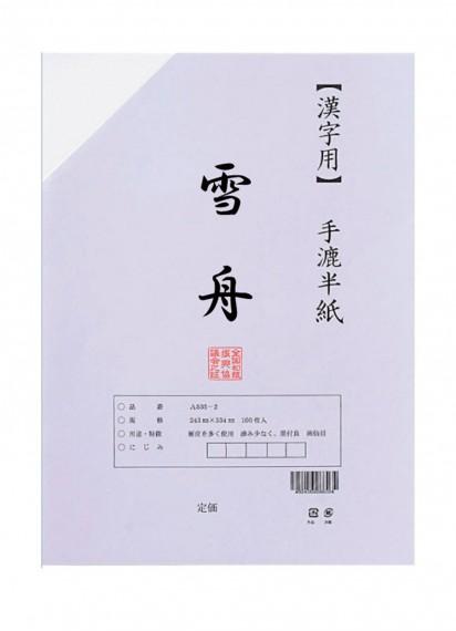 Бумага для японской каллиграфии (сёдо) Sesshuu [243x334мм; 100 листов]