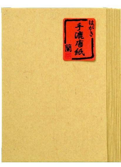 Хагаки Tesuki Karakami <Орхидея> [100x148мм; 10 л.]