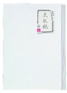 Хагаки Taireishi <Белый> [100x148мм; 10 л.]