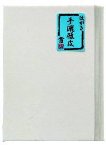 Хагаки Tesuki Ganpi <Снег> [100x148мм; 10 л.]