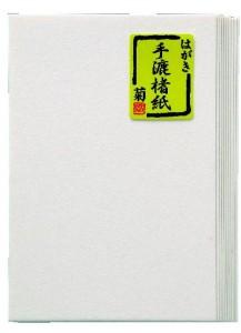 Хагаки Tesuki Choshi <Хризантема> [100x148мм; 10 л.]
