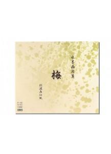 Бумага для суми-э Ume [455x530мм; 100 листов]