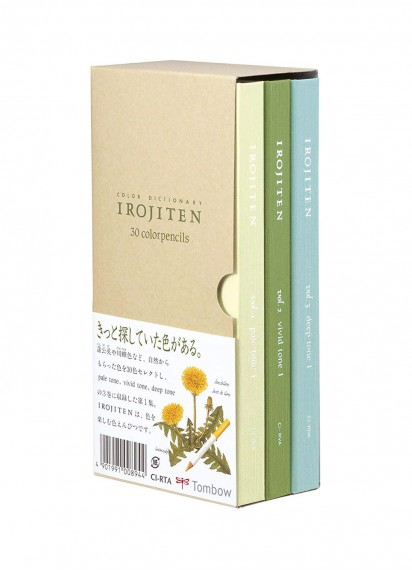 Набор цветных карандашей Irojiten [vol 1-3; 30 цветов]