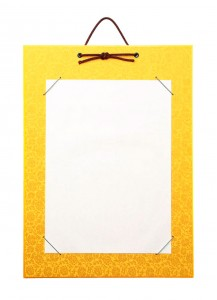 Тандзаку (золотой) [450x330 mm]