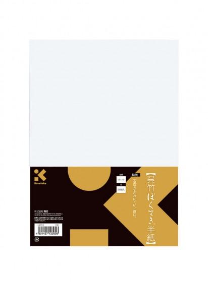 Бумага для японской каллиграфии (сёдо) для учеников [24x33см; 20 листов]