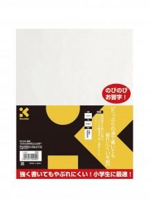 Бумага для японской каллиграфии (сёдо) с усиленной структурой [24x33см; 20 листов]