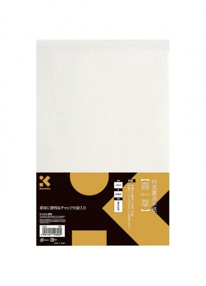 Бумага для японской каллиграфии (сёдо) Kasumisou [24x33см; 50 листов]