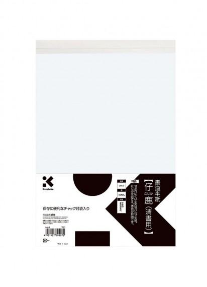 Бумага для японской каллиграфии (сёдо) Kojika [24x33см; 50 листов]