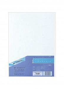 Бумага для суми-э [2-go; 24x33см; 100 листов]