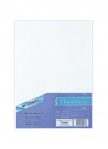 Бумага для суми-э [3-go; 24x33см; 100 листов]