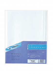 Бумага для суми-э [152-go; 35x136см; 20 листов]
