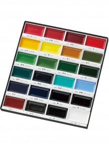 Набор акварельных красок Kuretake Gansai Tambi [24 цвета]