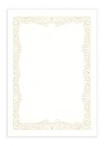 Бланки для сертификатов Maruai №401 [A4, 10 л.]