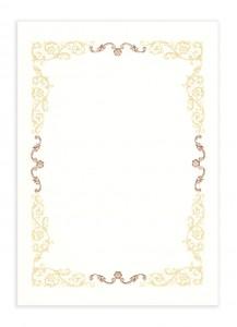 Бланки для сертификатов Maruai №402 [A4, 10 л.]