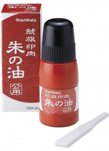 Красная штемпельная паста Shachihata Inniku [20мл]