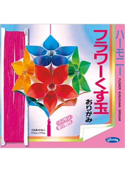 """Набор для изготовления модульного оригами (кусудама) """"Flower"""""""