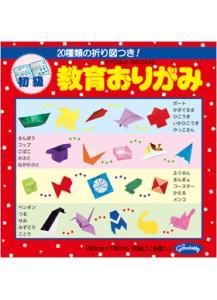 Обучающий набор оригами [начальный уровень; 20 фигур; 80 л.]