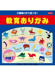 Обучающий набор оригами [средний уровень I; 20 фигур; 80 л.]