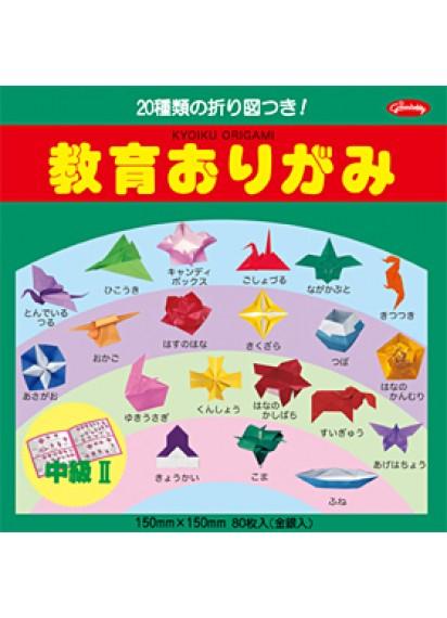 Обучающий набор оригами [средний уровень II; 20 фигур; 80 л.]