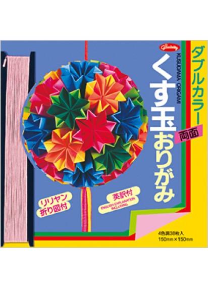 """Набор для изготовления модульного оригами (кусудама) """"Double Colour"""""""