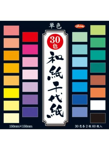 Бумага для оригами [Washi Chiyogami; 30 цветов; 60 л.]