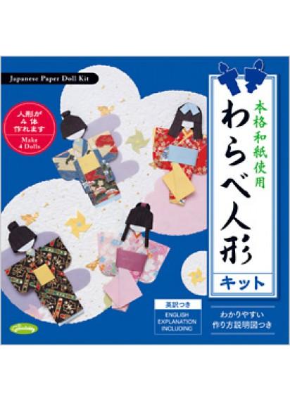 Набор для изготовления детских бумажных кукол