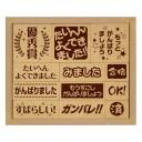 """Набор штампов на японском языке для преподавателя """"Здорово получилось!"""""""