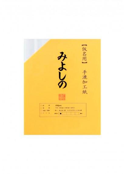 Бумага для каллиграфии каны ручной работы Miyoshino от Sugiura [350×1350мм (半切); 20 листов] / AD527-21