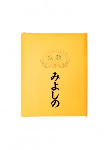 Бумага для каллиграфии каны ручной работы Miyoshino от Sugiura [350×1350мм (半切); 100 листов] / AD527-2