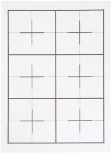 Подложка под бумагу (ситадзики) для каллиграфии (сёдо) под формат ханси c разметкой на 4 и 6 символов от Sugiura [полиэстер, шерсть; белый; 275×380×1мм]
