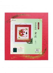 Рамка с подвесом для сикиси Kinsai [красная]